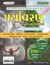 1534398831-h-250-Paryavaran.jpg