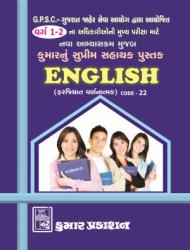 1534412894-h-250-English.png