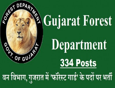 1542685418-h-320-Gujarat-Forest-Department-logo.jpg