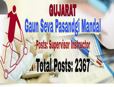 1554181651-h-320-gsssb-supervisor-instructor-requirements-2019.jpg